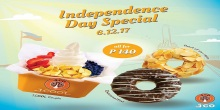 JCo Independence Day promo