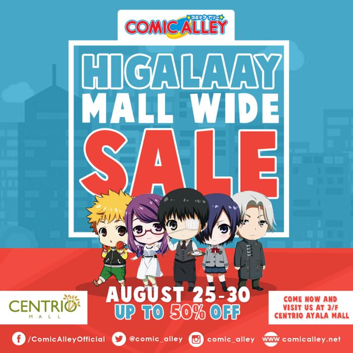 Comic Alley Higalaay