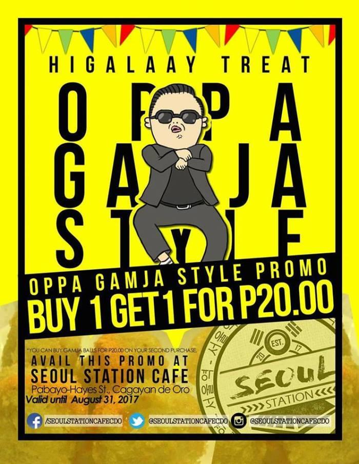 Seoul Station Café higalaay promo