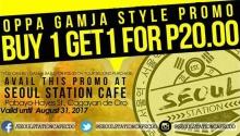 Seoul Station Cafe Oppa Gamja Style Higalaay Promo