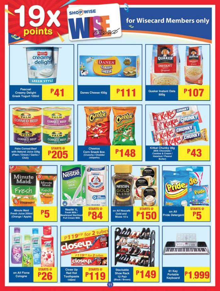 shopwise b19 anniversary treats 3rd issue set11 19x points