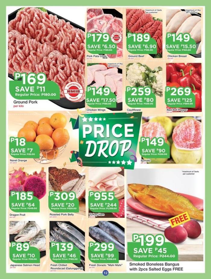 shopwise b19 anniversary treats 3rd issue set12 price drop