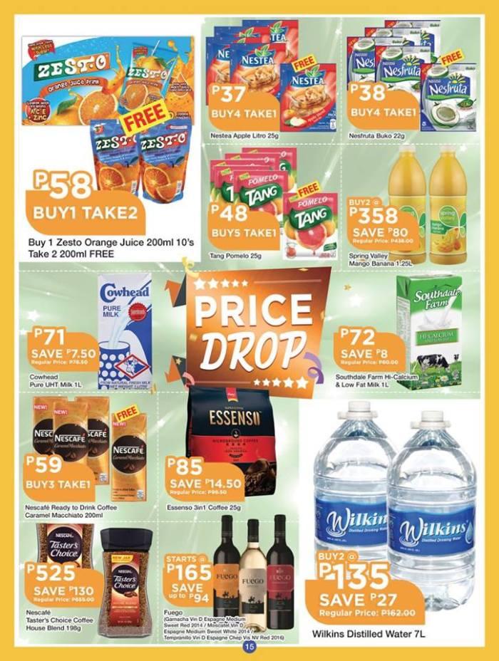 shopwise b19 anniversary treats 3rd issue set15 price drop
