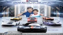 Petron Pagani Automobili Hypercar FI