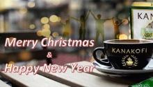 Kanakofi Christmas 2017 FI