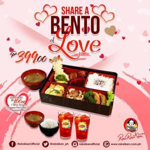Rairaiken Share a Bento of Love