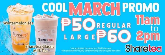 sharetea cool March Promo