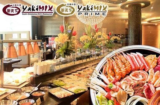 Yakimix metro deal Save 24%