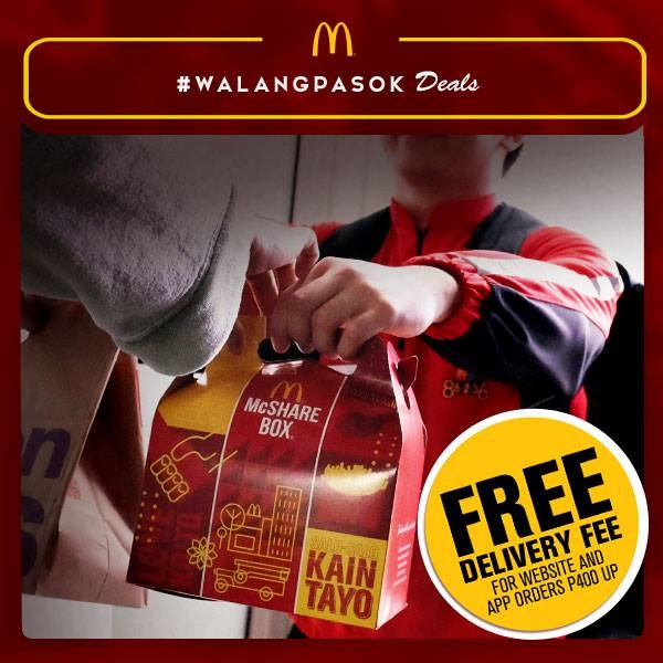 McDonald's Free Delivery Fee