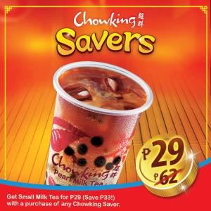 Chowking Savers Small Milk Tea