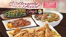 Gerry's Grill Beauty And The Feast FI