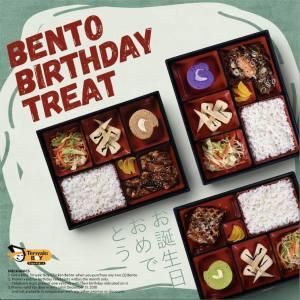 Teriyaki Boy bento birthday treat