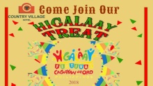 Country Village Hotel Higalaay Fiesta Treat FI