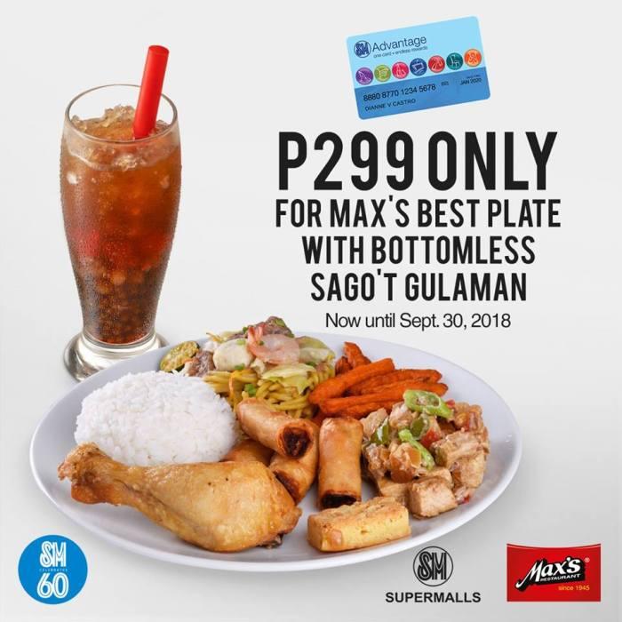Maxs Restaurant bottomless Sago_t Gulaman