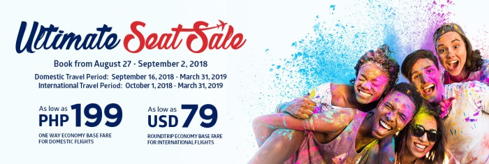 PAL seat sale cover detailed