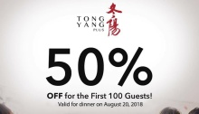 Tong Yang Plus 50% Off Promo FI