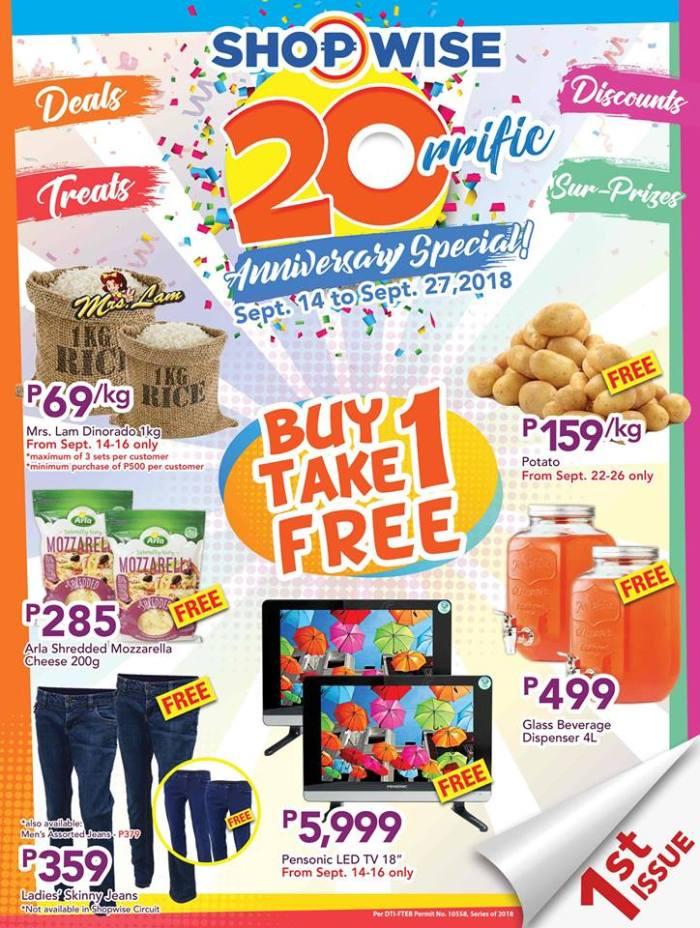 shopwise 20riffic 1 catalog front