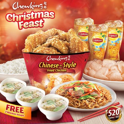 Chowking Christmas Feast
