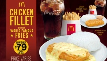 McDonald's Chicken Fillet and World Famous Fries Meal P79 Promo FI