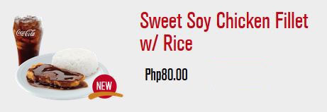 McDonald's Sweet Soy Chicken Fillet with Rice no order