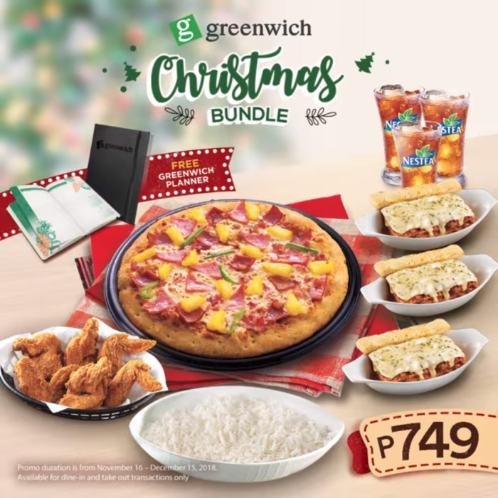 Greenwhich Christmas Bundle.jpg with free planner