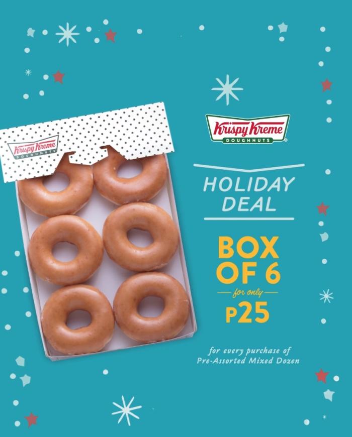 krispy kreme holiday deal