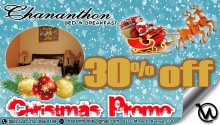 Chananthon Bed and Breakfast Christmas Promo FI