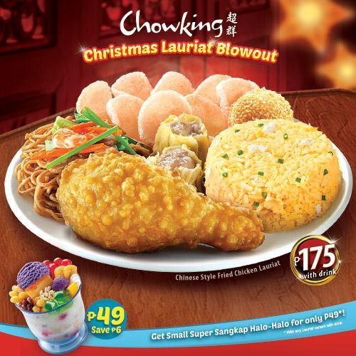 Chowking Christmas Lauriat Blowout with FREE Small SuperSangkap Halo-Halo