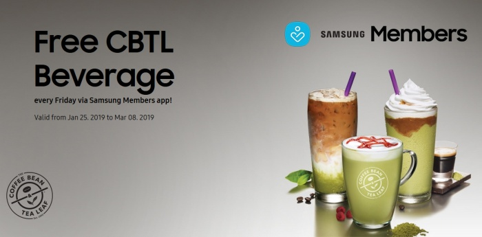 Free CBTL for samsung users or members