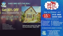 stargate dream vacation resort early bird and new year promo fi2