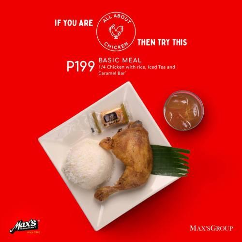 all-about-chicken-max-restaurant