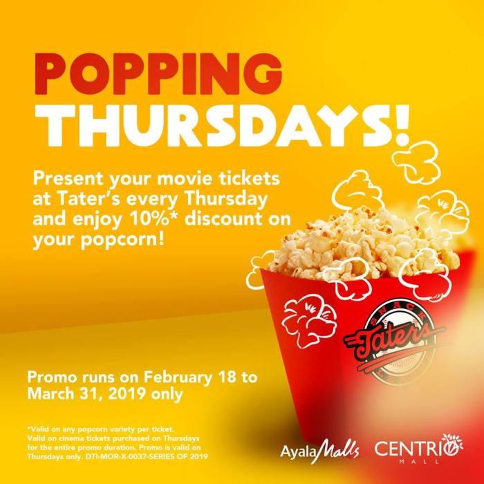 Centrio Cinema Popping Thursdays