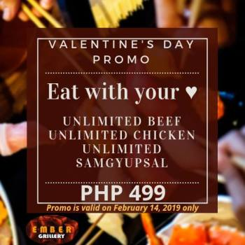 Ember Grillery valentines promo