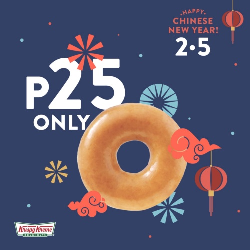 krispy kreme chinese new year FI sq