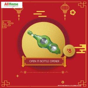 all home open ITI bottle opener