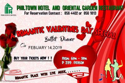 Philtown Hotel valentines