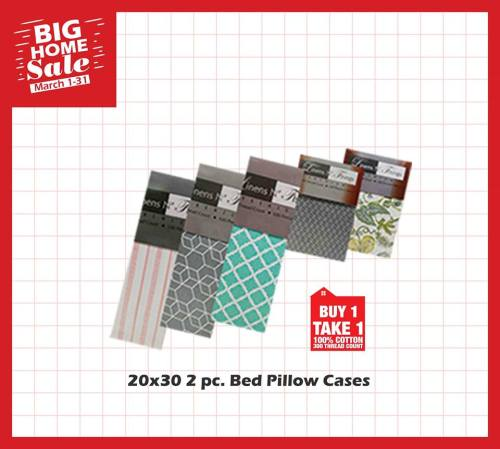 20x30 2pc bed pillow cases