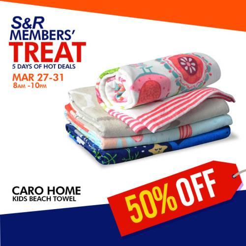 Caro Home Kids Beach Towel