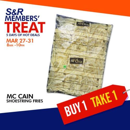 Mc Cain Shoestring Fries