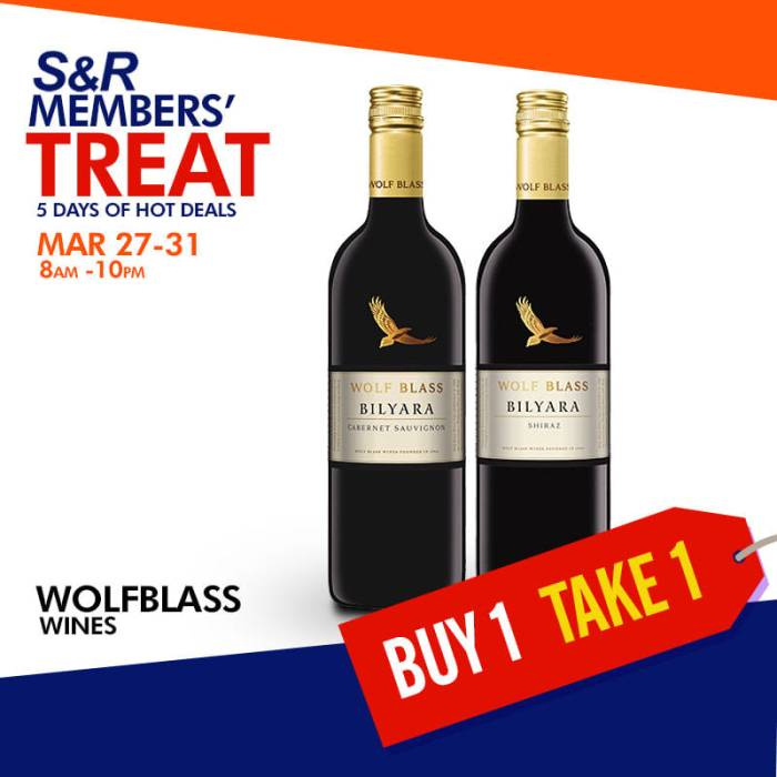 Wolfblass Wines
