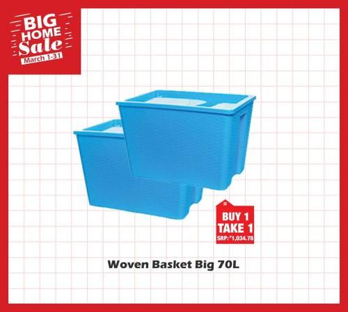woven basket big 70L