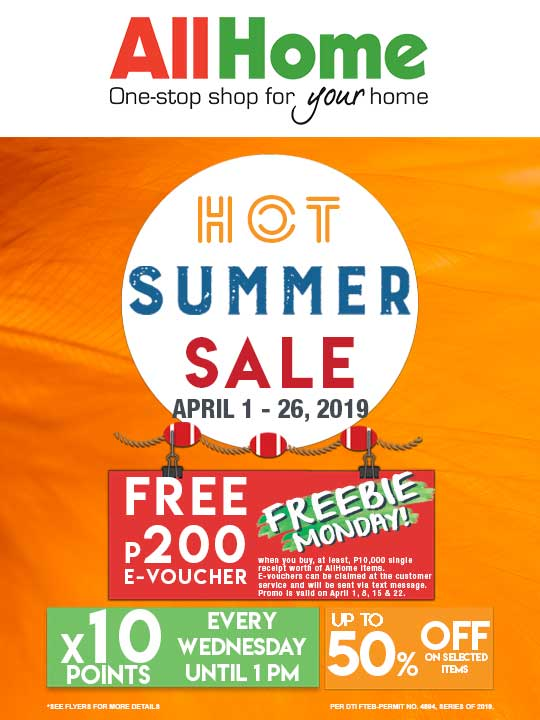 all home hot summer sale