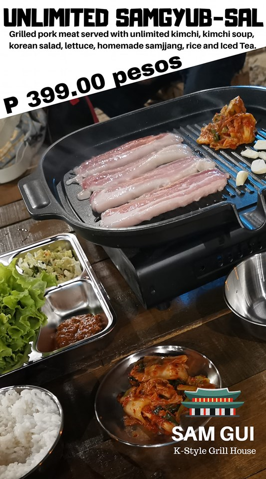 SAM GUI K-style Grill House