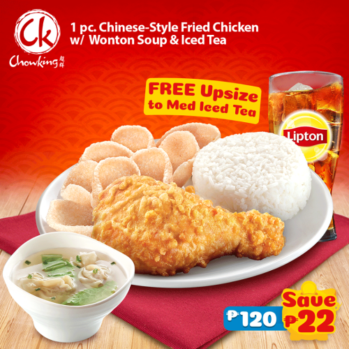1pc Chinese Style Fried Chicken with Wonton Soup with Free Upsize to Medium Iced Tea