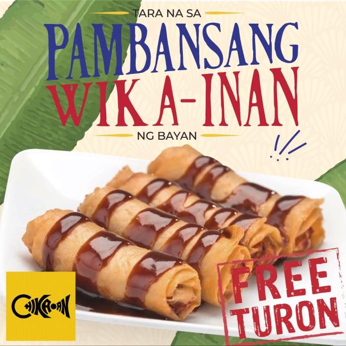 chikaan FREE turon with logo