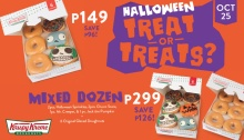 Krispy Kreme Halloween Treat or Treats FI