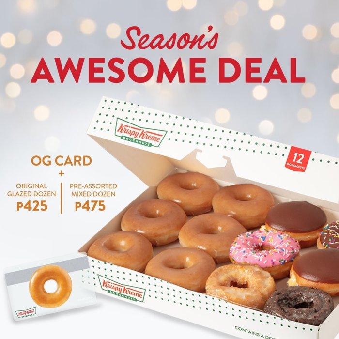 Krispy Kreme Season's Awesome Deal